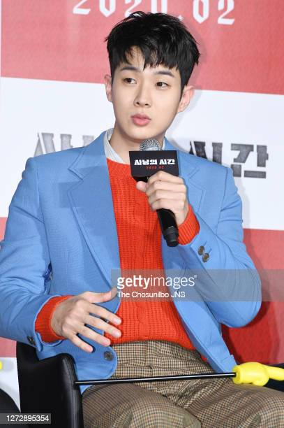 Actor Choi WooSik attends the press conference for film 'Time to Hunt' at Lotte Cinema on January 31 2020 in Seoul South Korea