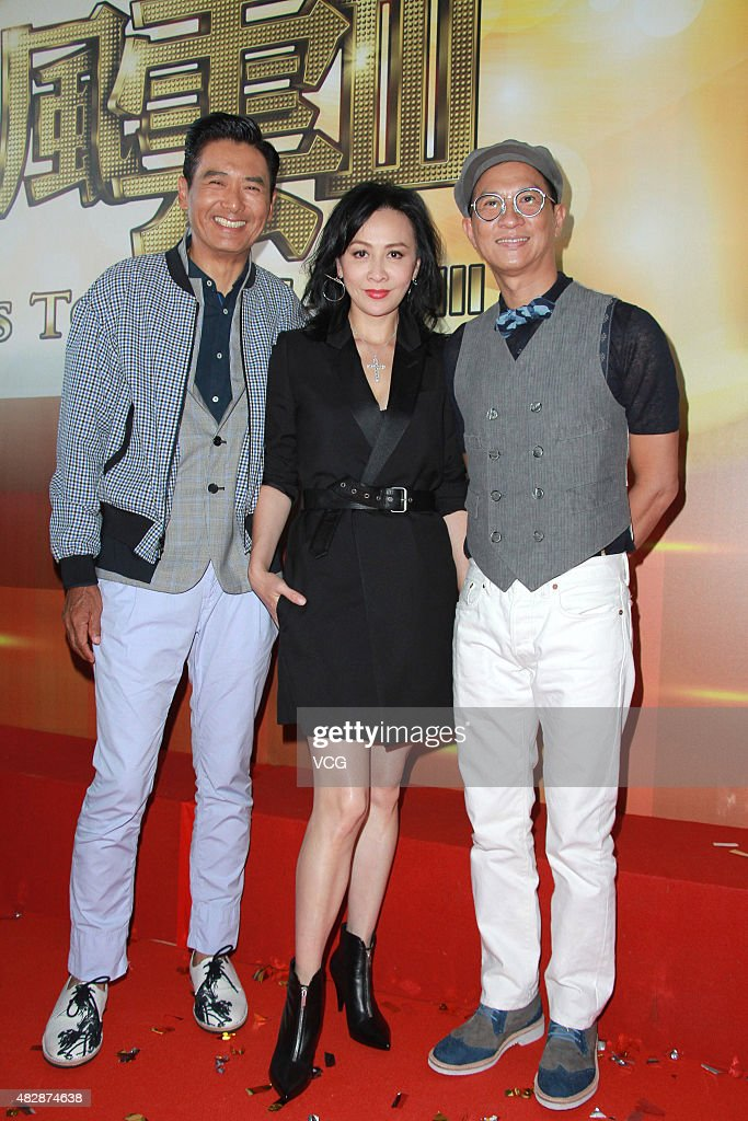 Actor Chow Yun Fat, actress Carina Lau and actor Nick Cheung attend 'The Man From Macau III' press conference at TVB City on August 3, 2015 in Hong Kong, Hong Kong.