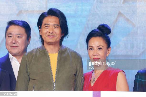 Actor Chow Yunfat and his wife Jasmine Tan attend the premiere of director Felix Chong ManKeung's film 'Project Gutenberg' on September 24 2018 in...