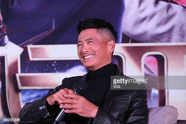Actor Chow YunFat attends press conference of movie 'The Man From Macau II' on February 11 2015 in Chengdu Sichuan province of China