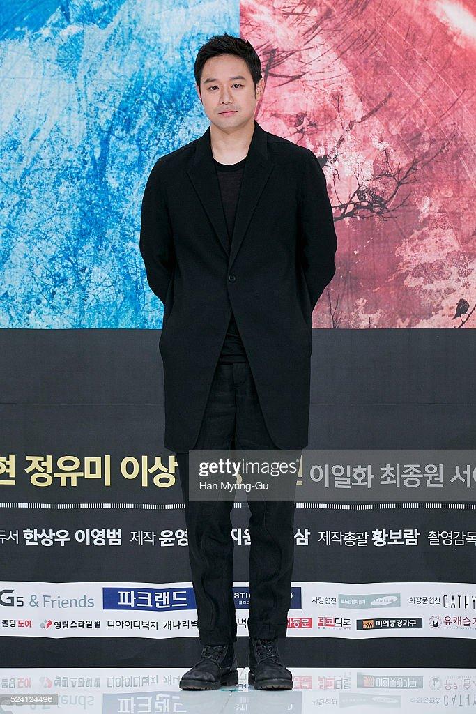 KBS Drama 'The Master Of Revenge - God Of Noodles' Press Conference