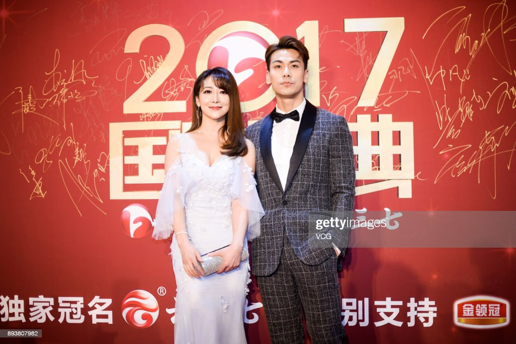 Stars Highlight 2017 Domestic TV Series Ceremony In Beijing