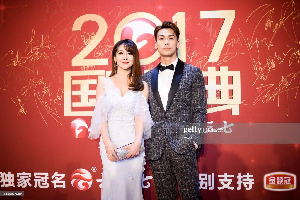Stars Highlight 2017 Domestic TV Series Ceremony In Beijing