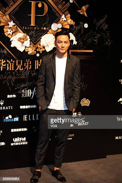 Actor Daniel Wu attends the Fashion Pop gala held by Huayi Brothers Media Corp during the 19th Shanghai International Film Festival on June 12 2016...