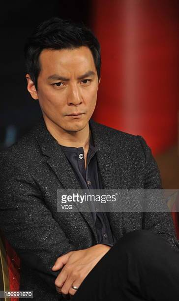 Actor Daniel Wu attends 'The Last Supper' press conference at Prosper Center on November 26 2012 in Beijing China