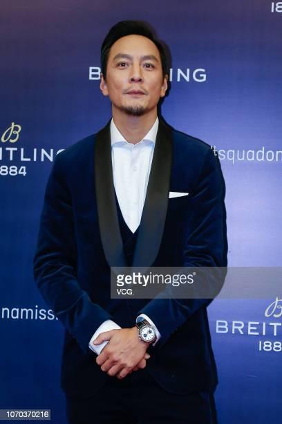 Actor Daniel Wu Yanzu attends Breitling Squadona Mission event on November 20 2018 in Beijing China