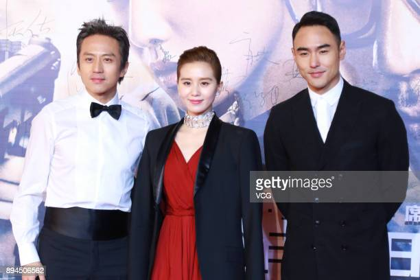 Actor Deng Chao actress Liu Shishi and actor Ethan Juan attend the premiere of film 'The Liquidator' on December 17 2017 in Beijing China