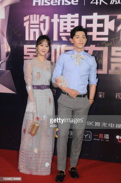 Actor Deng Lun and actress Andy Yang Zi pose on the red carpet during the 2017 TV Online Video ceremony on September 26 2017 in Shanghai China