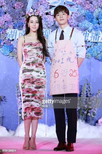 Actor Deng Lun and actress Dilraba Dilmurat attend the press conference of TV series 'Sweet Dreams' on June 19 2018 in Shanghai China