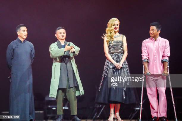 Actor Donnie Yen Alibaba Group Chairman Jack Ma actress Nicole Kidman and actor Wu Jing attend 2017 Alibaba Singles' Day Global Shopping Festival...