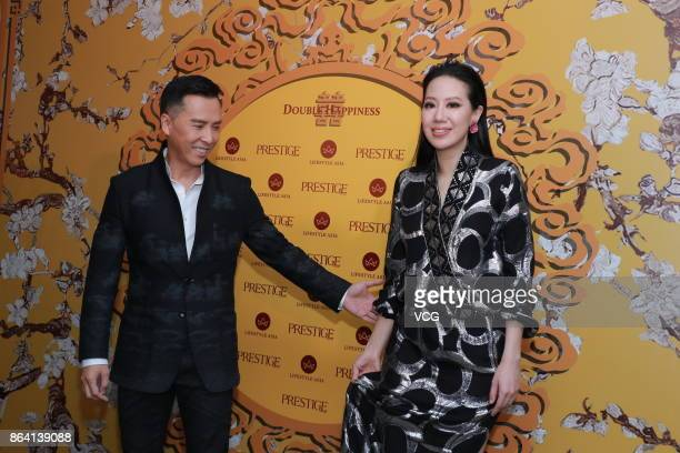 Actor Donnie Yen and his wife Cecilia Wang attend the 12th anniversary banquet of fashion magazine Prestige on October 20 2017 in Hong Kong China