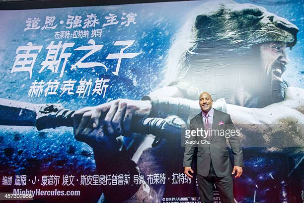 Actor Dwayne Johnson attends the Chinese Premiere of Hercules at the Wanda CBD on October 16 2014 in Beijing China