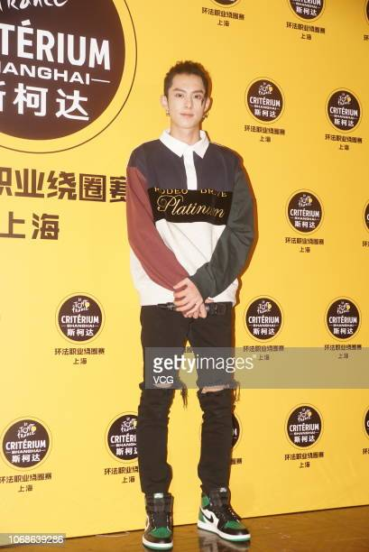 Actor Dylan Wang Hedi attends the press conference of 2018 Le Tour De France Skoda Shanghai Criterium on November 16, 2018 in Shanghai, China.