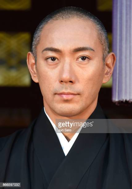 Actor Ebizo Ichikawa attends the Special Night event at Kabukiza Theatre during the 30th Tokyo International Film Festival on October 26 2017 in...