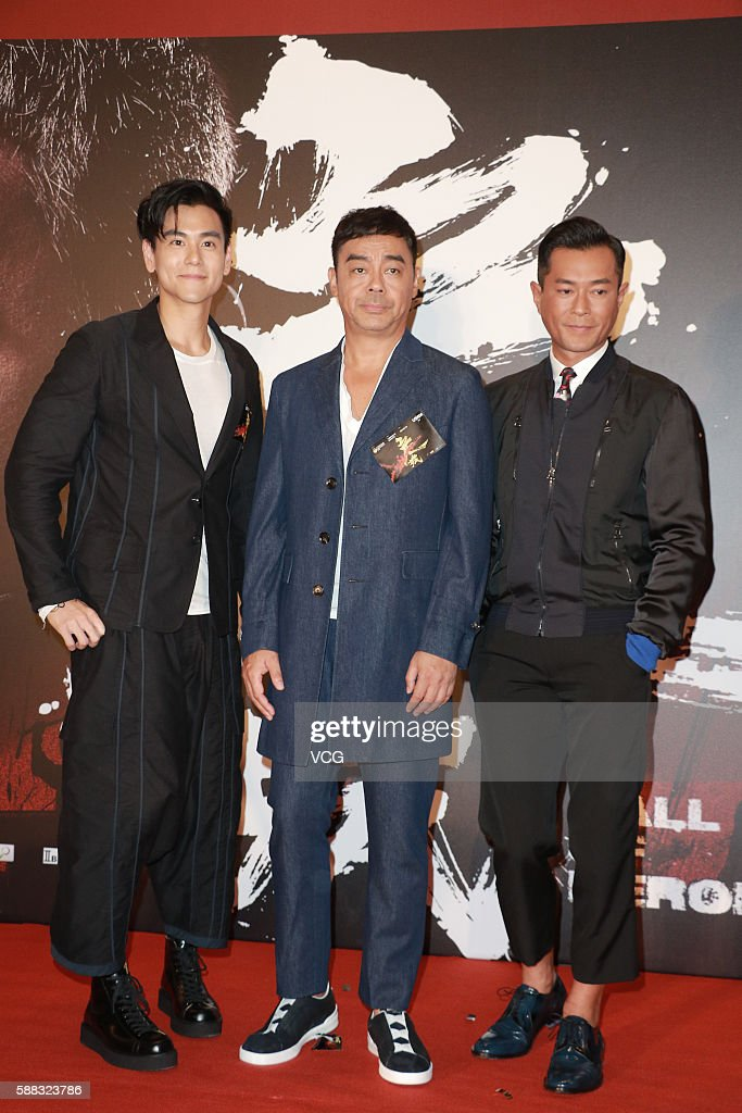 """Call Of Heroes"" Hong Kong Premiere"