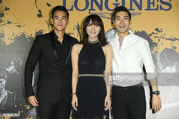 Actor Eddie Peng actress Wang Luodan and South Korea actor Choi Siwon attend director Roy Chow's film Rise of the Legend premiere on November 26 2014...
