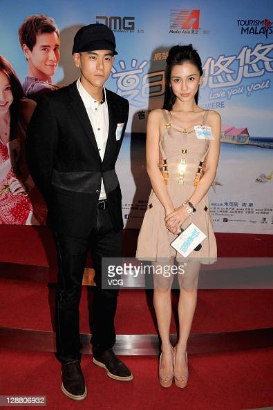 """Actor Eddie Peng and actress Angelababy attend """"Love You ..."""