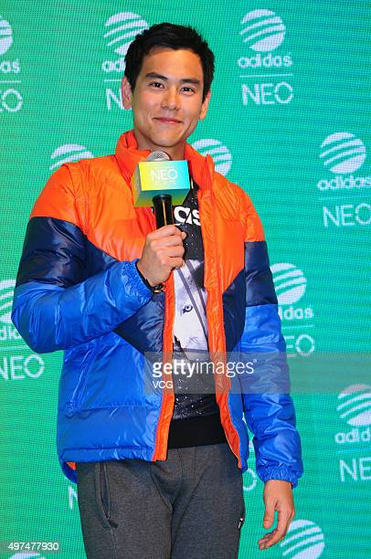 Actor Eddie Peng attends Adidas NEO activity on November 14 2015 in Shanghai China