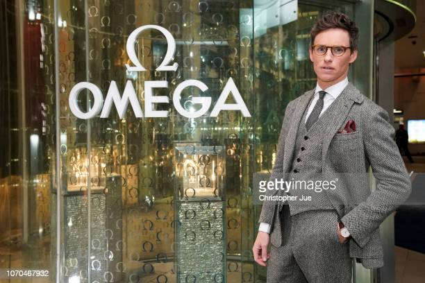 Actor Eddie Redmayne attends OMEGA Fantastic Night on November 20 2018 in Tokyo Japan