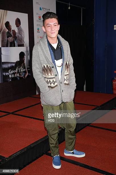Actor Edison Chen attends 'Streets of Macao' press conference during the 56th AsiaPacific Film Festival at The Venetian Theatre on December 14 2013...