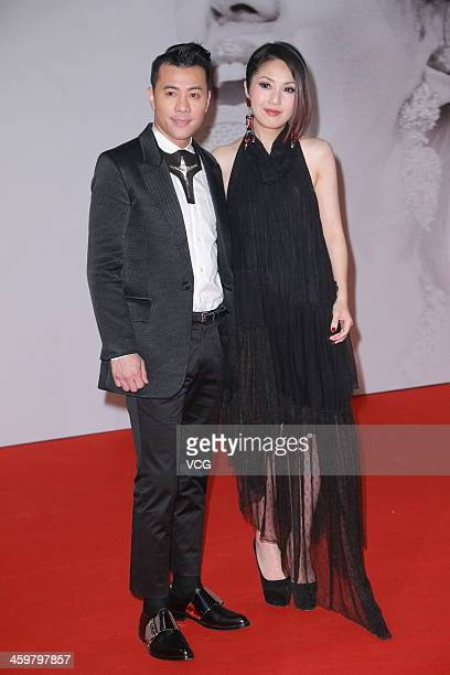 Actor Edmond Leung and singer Miriam Yeung attend the Anita Mui 10th Anniversary Concert at Hong Kong Convention and Exhibition Centre on December 30...