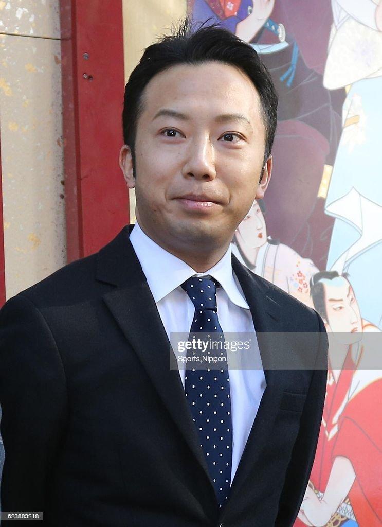 Ennosuke Ichikawa IV Attends PR Event In Tokyo : News Photo