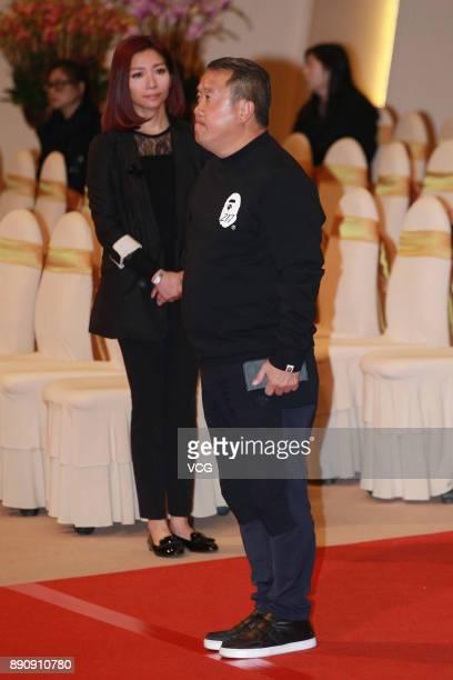 Actor Eric Tsang attends the memorial service for Hong Kong film and television producer Mona Fong on December 12 2017 in Hong Kong China