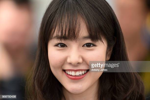 Actor Erika Karata attends the photocall for Asako I II during the 71st annual Cannes Film Festival at Palais des Festivals on May 15 2018 in Cannes...