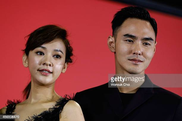 Actor Ethan Juan and actress Chen Yi Han attend the movie conference of 'Paradise in Service' during the 19th Busan International Film Festival at...