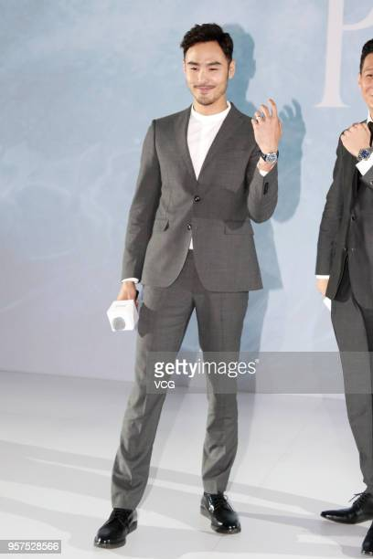 Actor Ethan Juan attends Piaget event on May 11 2018 in Beijing China