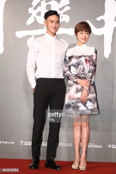 Actor Ethan Ruan and actress Wan Qian attend Paradise In Service press conference on Tuesday September 22014 in TaipeiChina