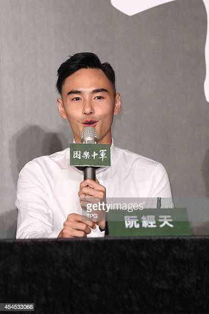 Actor Ethan Ruan attends Paradise In Service press conference on Tuesday September 22014 in TaipeiChina