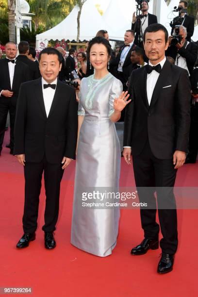Song Jia (actress born )