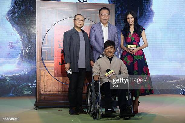 Actor Fan Wei director Chen Kaige actress Lin Chiling and actor Wang Baoqiang attend director Chen Kaige's new movie 'A Monk In A Floating World'...