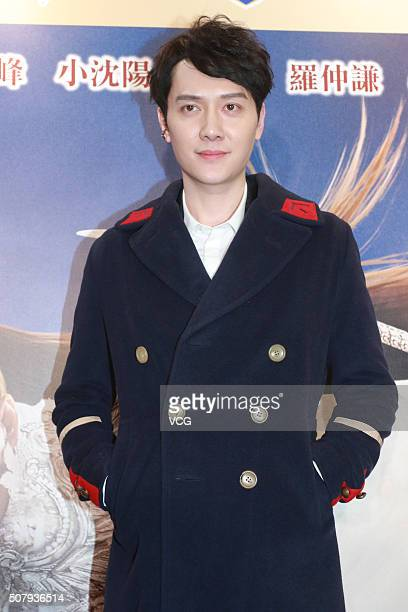 Actor Feng Shaofeng attends the charity premiere of director Cheang Pousoi's film The Monkey King 2 held by the Po Leung Kuk on February 1 2016 in...