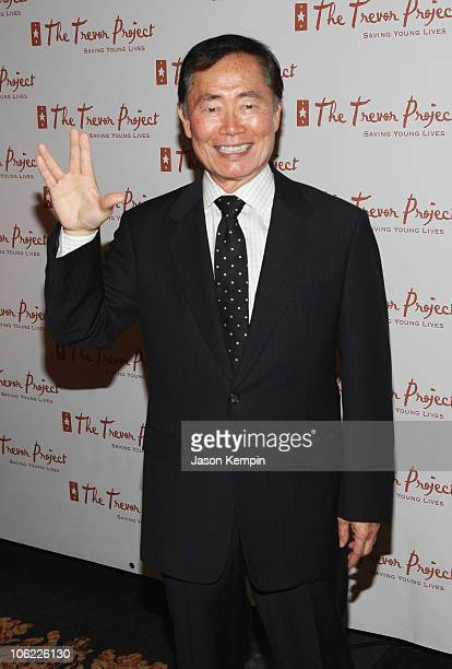 Actor George Takai and attends the 8th Annual Trevor Project Benefit Gala at The Mandarin Oriental Hotel on June 30, 2008 in New York City.