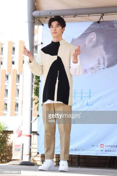Actor Greg Hsu KuangHan attends the book signing event for TV series 'Someday or One Day' on February 15 2020 in Taipei Taiwan of China