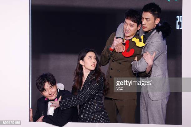 Actor Guo Jingfei actress Liu Yifei actor Feng Shaofeng and actor Li Guangjie attend 'Hanson and the Beast' premiere on December 24 2017 in Beijing...