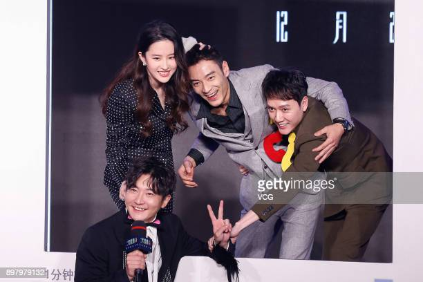 Actor Guo Jingfei actress Liu Yifei actor Li Guangjie and actor Feng Shaofeng attend 'Hanson and the Beast' premiere on December 24 2017 in Beijing...