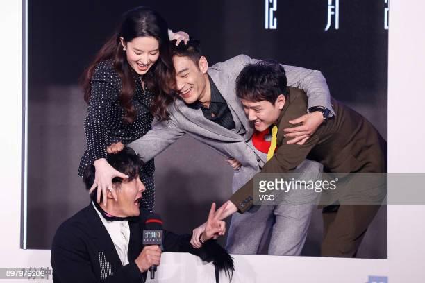 Actor Guo Jingfei actress Liu Yifei actor Li Guangjie and actor Feng Shaofeng attend 'Hanson and the Beast' premiere on December 24 2017 in Beijing...