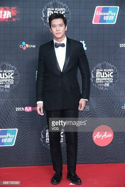 Actor Ha Seokjin arrives at the red carpet of the 2015 Mnet Asian Music Awards at AsiaWorldExpo on December 2 2015 in Hong Kong Hong Kong