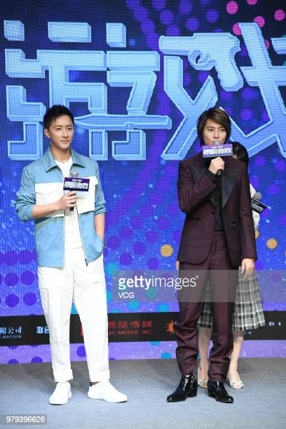 Actor Han Geng and Japanese actor Tomohisa Yamashita attend the press conference of film 'Reborn' on June 20 2018 in Shanghai China