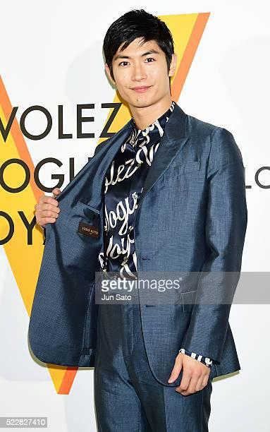 Actor Haruma Miura attends the Louis Vuitton Exhibition Volez Voguez Voyagez on April 21 2016 in Tokyo Japan