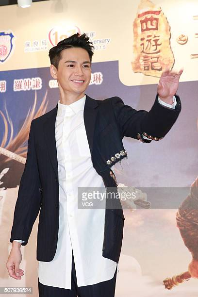 Actor Him Law attends the charity premiere of director Cheang Pousoi's film The Monkey King 2 held by the Po Leung Kuk on February 1 2016 in Hong...