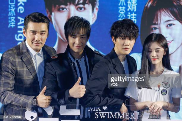 Actor Hu Bing actor Yan Yuhao Thai actor Mike Pirath Nitipaisankul and actress/singer Ju Jingyi attend the press conference of TV series 'Mr Swimmer'...