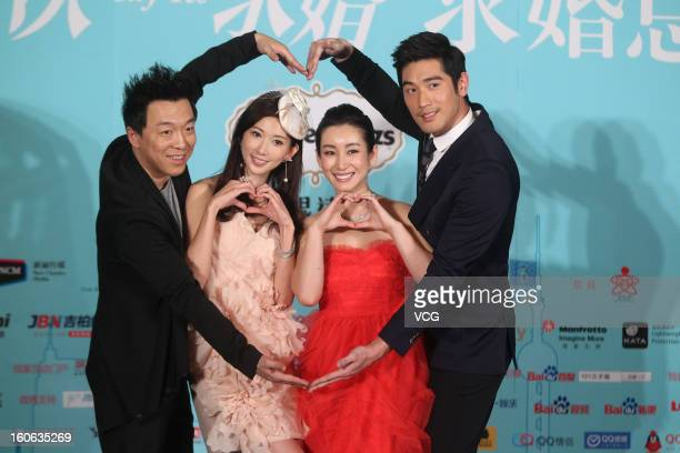 Actor Huang Bo actress Chiling Lin actress Qin Hailu and actor Godfrey Gao attend 101st Marriage Proposal press conference on February 4 2013 in...