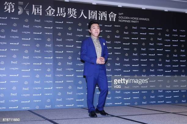 Actor Huang Bo arrives at the red carpet of the 54th Golden Horse Awards Nominee Party on November 24 2017 in Taipei Taiwan of China