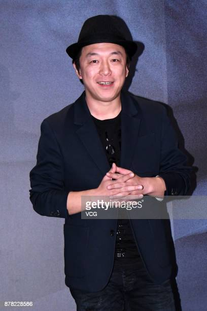 Actor Huang Bo attends the premiere of film 'The Conformist' during the 54th Taipei Golden Horse Film Festival on November 23 2017 in Taipei Taiwan...