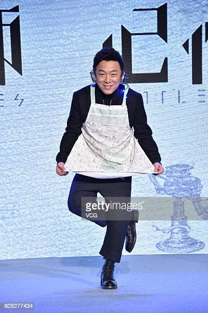 Actor Huang Bo attends the press conference of director Leste Chen's film 'Battle of Memories' on November 23 2016 in Beijing China