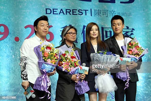 Actor Huang Bo director Peter Chan actress Vicki Zhao and actor Tong Dawei attend filmwatching activity of 'Dearest' at Tsinghua University on...
